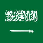 Репатриация умерших в Саудовская Аравия