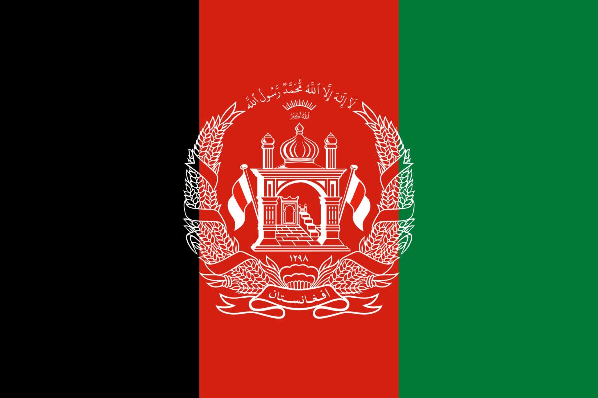 репатриацией умершего в Афганистан
