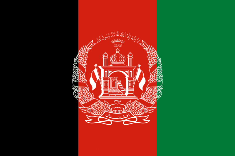 Repatriation of Deceased to Afghanistan