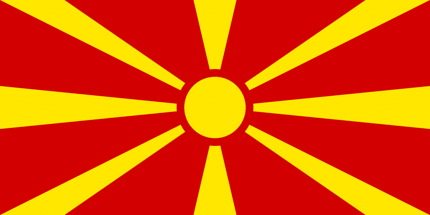 репатриацией умершего в Македония