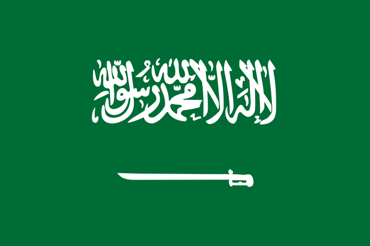 Repatriation of Deceased to Saudi Arabia
