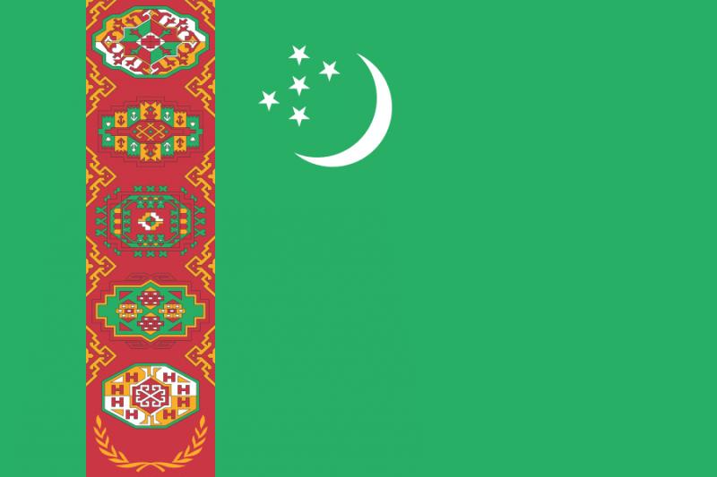 репатриацией умершего в Туркменистан